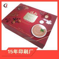 深圳市食品包装盒印刷定制厂家 专业承接包装彩盒印刷服务