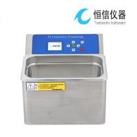 武汉恒信世纪科技有限公司生产HX-10型10L超声波清洗器
