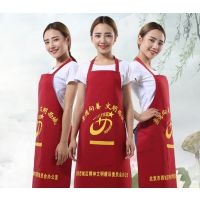 珠海社区活动宣传用品,珠海礼品定制厂家,珠海广告礼品围裙批发