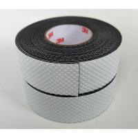 3MJ20自粘绝缘橡胶带低压胶带电工胶布3M正品J20