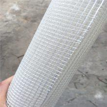防裂网格布 建筑网格布 工程用保温防裂网