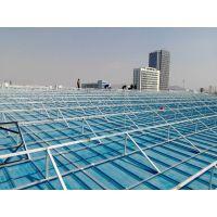 遵化XTL-248光伏发电成本认知资质挂靠太阳能地暖