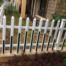 草坪护栏多少钱一米 围栏厂家 PVC围栏