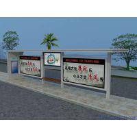 恒远现代化防雨候车亭 型号:HY-HCT-157 江苏城市专业供应的公交站台