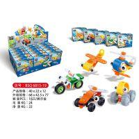 宝贝密码百思奇动手拼装积木儿童可拆卸组装玩具车