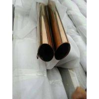 金弘德定制201不锈钢彩色椭圆管、不锈钢彩色高档TKV装饰专用管材