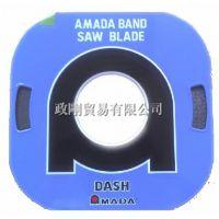 AMADA 高碳鋼鋸帶