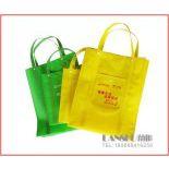 昆明广告袋采用可降解无纺布袋制作