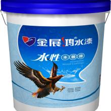 低碳畅销净味水性木器漆厂家上海建筑涂料批发总代理处广东涂料招商加盟金展鸿水漆