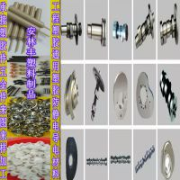 机加工机械加工零件五金配件加工铝合金定做非标准件数控订做单件