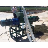 润众牛羊粪便干湿分离机 固液分离机厂家