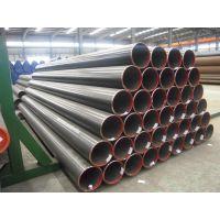 宝钢产大口径16mn流体管现货价格打18958271776