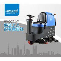 选购包头洗地机包头全自动洗地机要考虑哪些因素