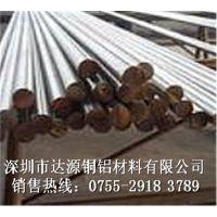 精密ZQSnD5-2-5易车锡青铜棒