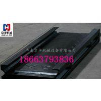 常年生产30T刮板输送机中部槽过渡槽