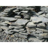 河南青石板,碎拼青石板石材,乱型石板 碎拼青石板 无规则青石石材厂家直销天弘石材厂