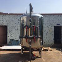 梅州厂家设计生产农场地下井水过滤净化设备 不锈钢碳钢材质找晨兴定制