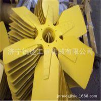 山推推土机SD32风扇叶片 600-613-1140 TY320风扇叶厂家直销