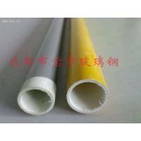 玻璃钢FRP耐酸碱圆管16*3