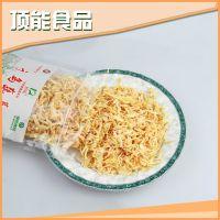 特价批发 黄洋葱丝脱水蔬菜 绿色脱水蔬菜 健康脱水洋葱干