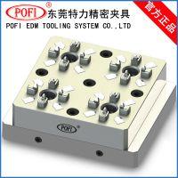 上海EROWA夹具|3R夹具|非标定制夹具|4头小型气动卡盘|POFI精密夹具生产厂家