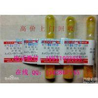 http://himg.china.cn/1/4_720_235590_400_280.jpg