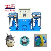 100吨带前顶油压机生产厂家 金裕JY-A02硅橡胶热压成型机工厂