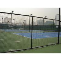 球场勾花网围栏网 体育场围网价格 足球场周围有弹性的浸塑勾花网护栏