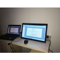 供应无纸化教学培训19寸宽屏电磁感应液晶书写屏