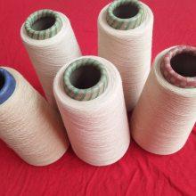 赛络纺精梳彩棉纱线32支40支90/10配比