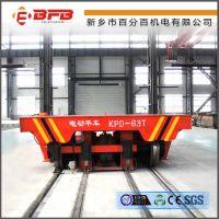 河南品牌企业 百分百生产工程机械运输 电动工业遥控车