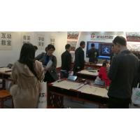 鄂州书法加盟 鄂州书法加盟培训