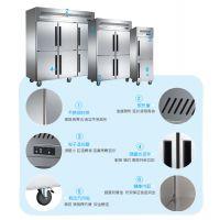 广州冷柜出售一台厨房双温冰柜大概价位是