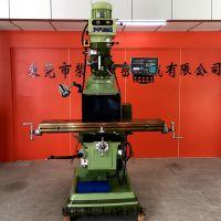 台湾捷甬达荣田高精密5号立式摇臂炮塔铣床适合大型模具重切削