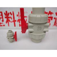 FRPP.PVDF.CPVC.UPVC.PPH螺口.承插球阀,可装电气动执行器Q61F-10S