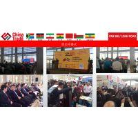 2018年伊朗机械展览会
