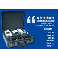 陆恒生物氨氮总磷高精度检测仪器,废污水排放测定分析仪