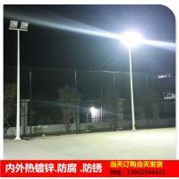 珠海篮球场灯杆厂家 篮球场8米双头灯杆报价 选LED球场灯符合市场需求