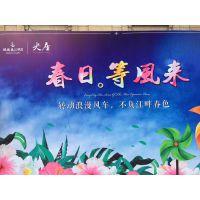 上海盈戈文化传播有限公司风车节