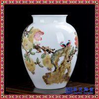 景德镇陶瓷器小花瓶家居饰品摆件 家居装饰品工艺装饰摆件