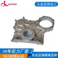 压铸件 高压铸造铝锌合金压铸件 五金压铸件精密压铸加工件厂家直销 可定制