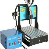 简阳数控电脑雕刻机 数控电脑雕刻机CNC3040Z-A强烈推荐