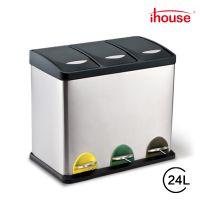 ihouse24升不锈钢环保分类垃圾桶 创意家用户外垃圾篓 脚踏式废纸箱