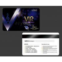 厦门提供卡制作 会员卡 保修卡 VIP卡制作 价格