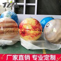 定制中大型吊灯地球仪灯罩亚克力九大星球太阳系八大行星球灯