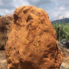 学校雕刻黄蜡石天然奇石刻字景观石园林绿地风景石