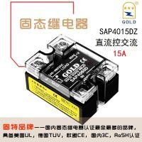 正品GOLD固态继电器15A SAP4015DZ 40-50V直流控交流SSR厂家直销