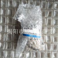 SMC冷却液阀 SGCA221B-0515 接受全系列订货