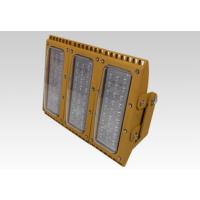 东道防爆HRT93系列防爆高效节能LED泛光灯