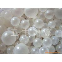 供应湍球 pp塑料球 塑料空心球